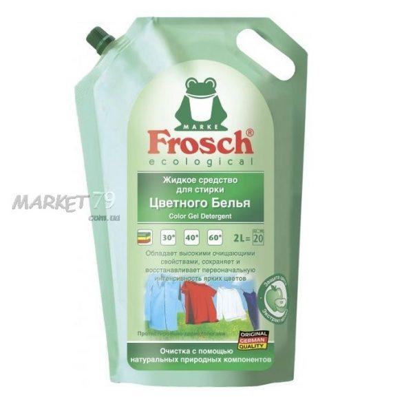market79.com.ua- Гель для стирки цветных тканей Frosch 2 л