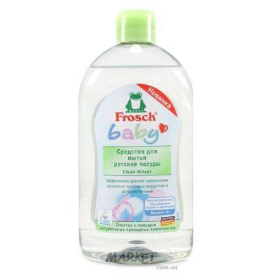market79.com.ua-Средство для мытья детской посуды Frosch Baby 500 мл