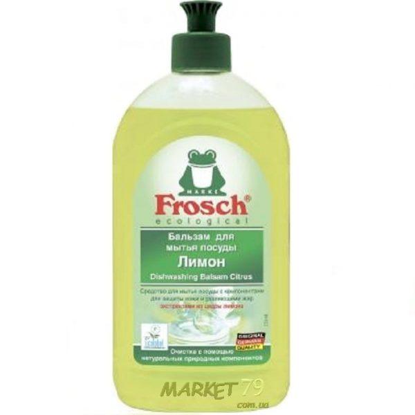 market79.com.ua-Средство для мытья посуды Frosch Лимон 500 мл