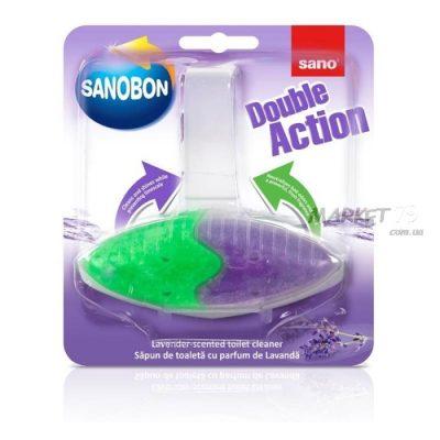 market79.com._ua-sanobon-double-action-lavender-700x700