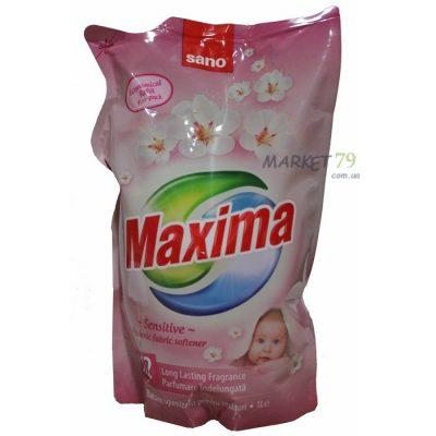 market79.com_._ua_sano_maxima_sensitive_zapaska_1l_700x700