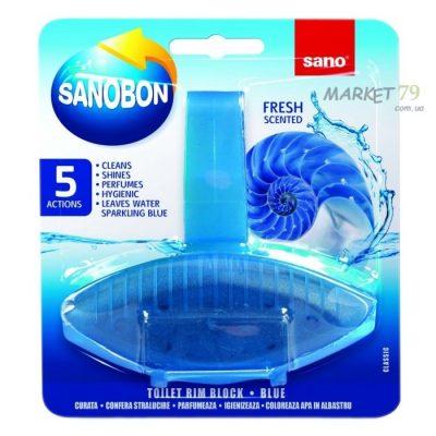 market79.com._ua-sanobon-blue-700x700