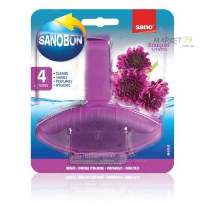 market79.com._ua-sanobon-bouquet-700x700
