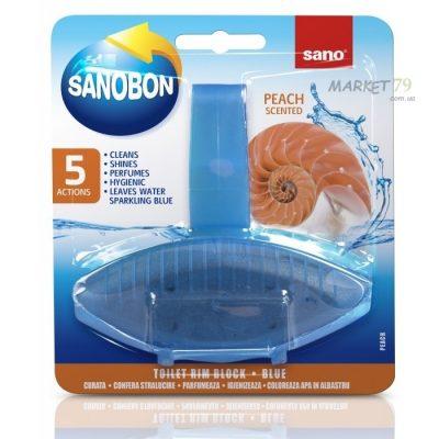 market79.com._ua-sano-sanobon-peach-700x700