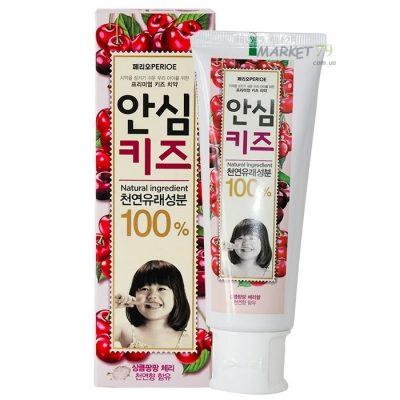 market79.com._ua_perioe-safe-kids-toothpaste_crambery_700x700