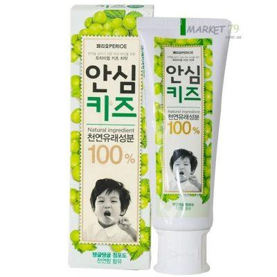 market79.com._ua_perioe-safe-kids-toothpaste_green-grape_700x700