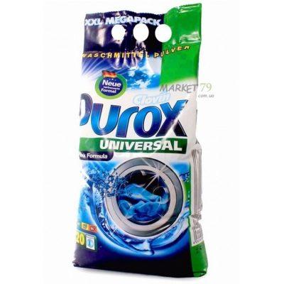 market79.com_._ua_purox_universal_10_kg_700x700
