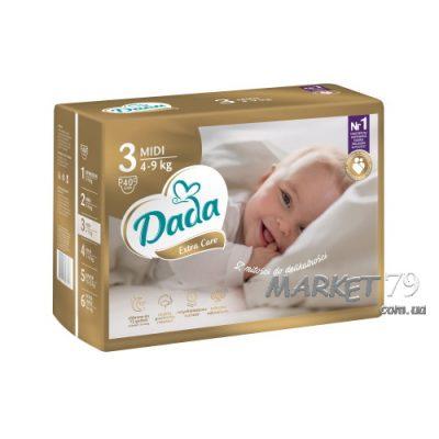 market79.com_._ua_dada_care_3_40_700x700