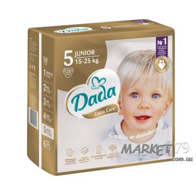 market79.com_._ua_dada_care_5_28