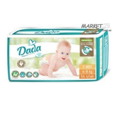 market79.com_._ua_dada_soft_3_54_700x700