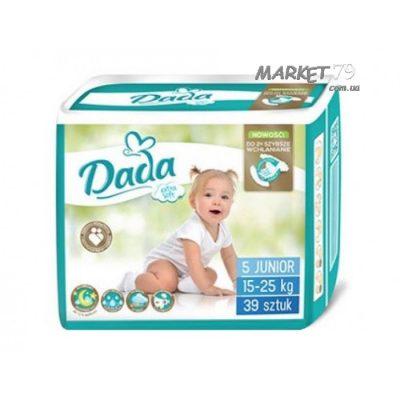 market79.com_._ua_dada_soft_5_39_700x700