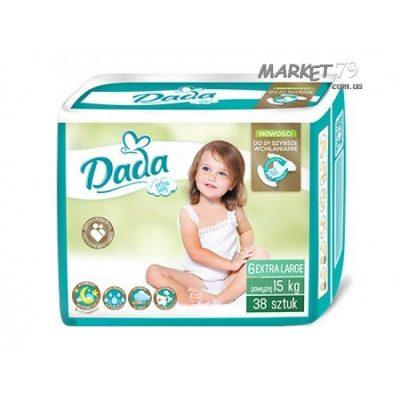 market79.com_._ua_dada_soft_6_38_700x700