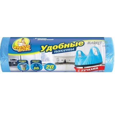market79.com._ua_fb_kdm_s_ruchkami_60_20_blue_700x700