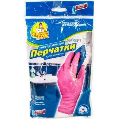market79.com._ua_fb_perchatki_universal_pink_L_700x700