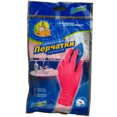 market79.com._ua_fb_perchatki_universal_pink_S_700x700