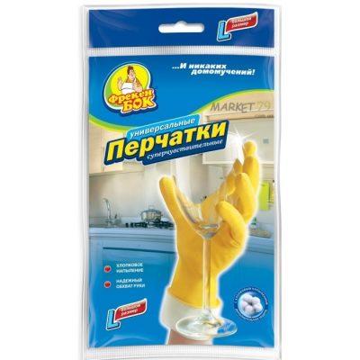 market79.com._ua_fb_perchatki_universal_zheltye_L_700x700
