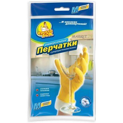 market79.com._ua_fb_perchatki_universal_zheltye_M_700x700