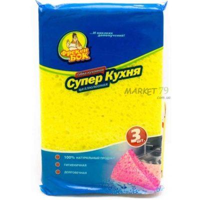 market79.com_._ua_gubki_fb_superkuhnya_3_700x700