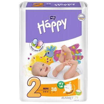 market79.com._ua_happy_2_38_700x700