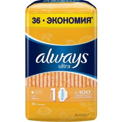 market79.com._ua_Always_Ultra_Light_36_700x700