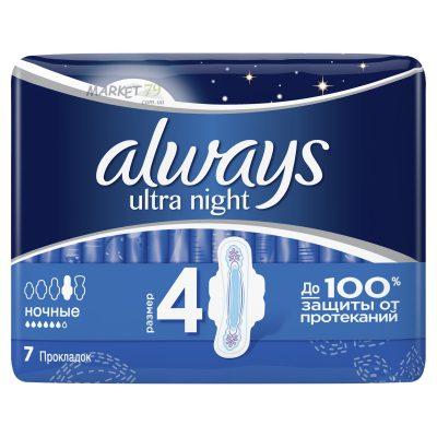 market79.com._ua_Always_Ultra_Night_7_700x700