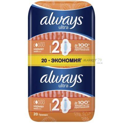 market79.com._ua_Always_Ultra_Normal_20_700x700