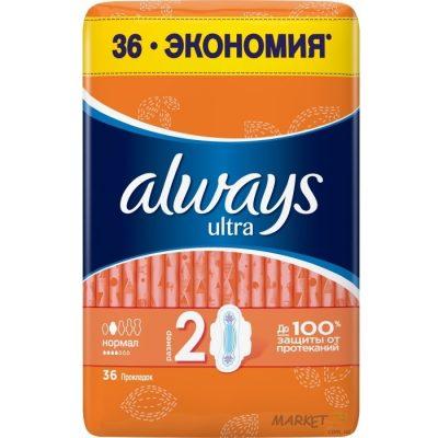 market79.com._ua_Always_Ultra_Normal_36_700x700