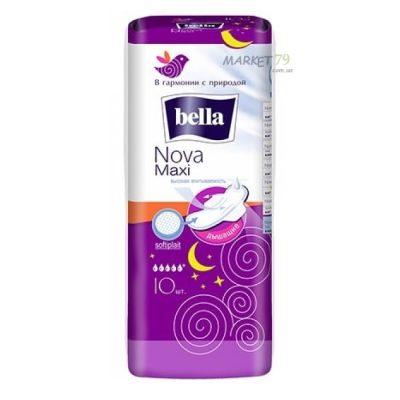 market79.com._ua_bella_nova_maxi_10_700x700
