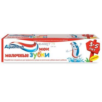 market79.com_._ua_pasta_Aquafresh_kids_3-5_years_700x700