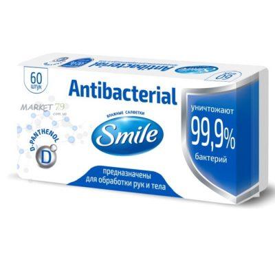 market79.com._ua_smile_antibakterialni_700x700