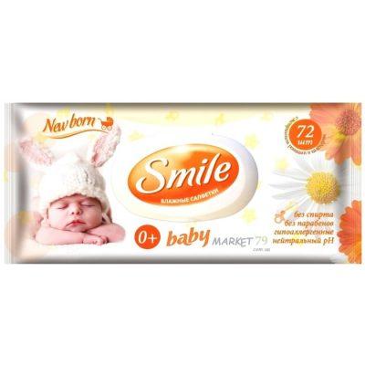 market79.com._ua_smile_baby_kalendula_72_700x700