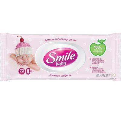 market79.com._ua_smile_baby_newborn_72_700x700