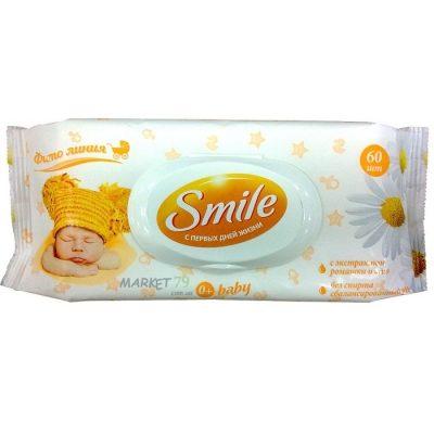 market79.com._ua_smile_baby_romashka_aloe_60_700x700