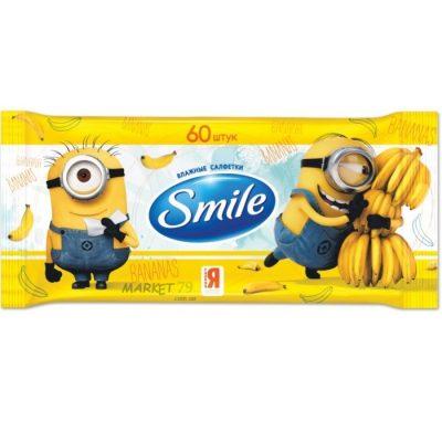 market79.com._ua_smile_bananas_60_700x700