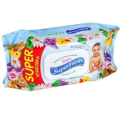 market79.com._ua_superfresh_baby_romashka_120_700x700