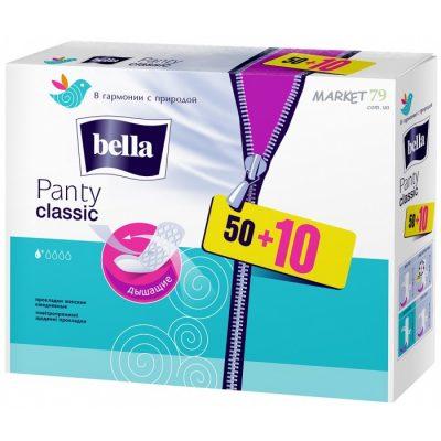 market79.com_._ua_bella_panty_classic_60_700x700