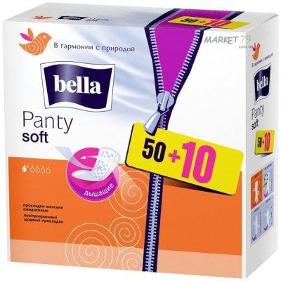 market79.com_._ua_bella_panty_soft_60_700x700