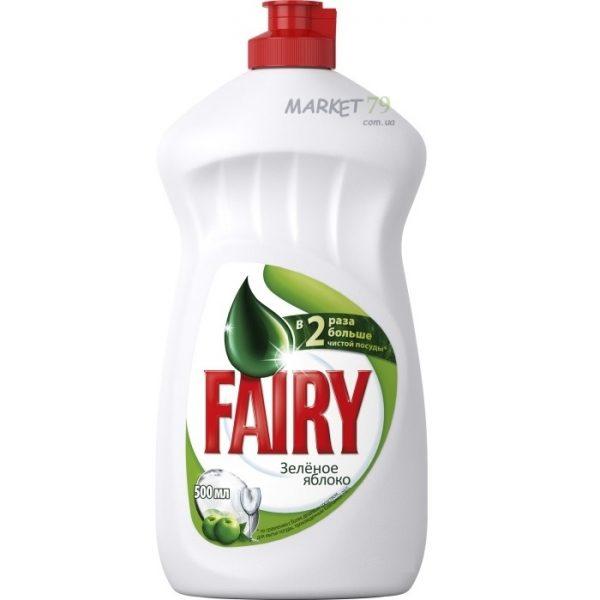 market79.com_._ua_fairy_apple_500_ml_700x700