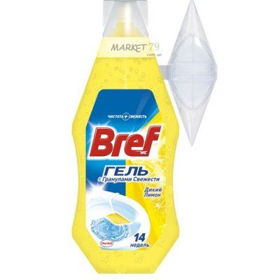 market79.com_._ua_bref_gel_360_lemon_700x700