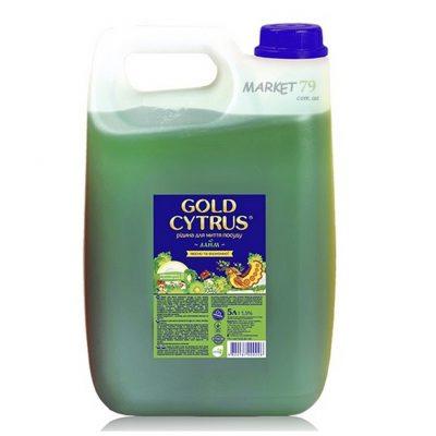 market79.com_._ua_gold_cytrus_green_5_l_700x700