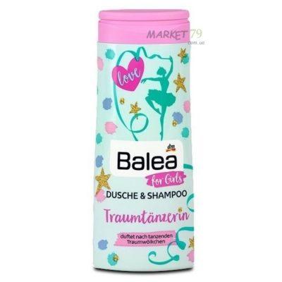market79.com_._ua_shampoo_Balea_kids_girl_700x700