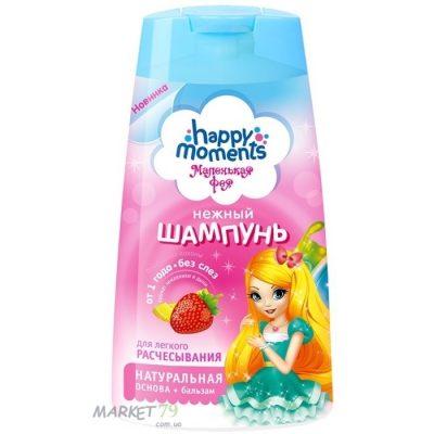 market79.com_._ua_shampun_malenkaya_feya_240_ml_700x700