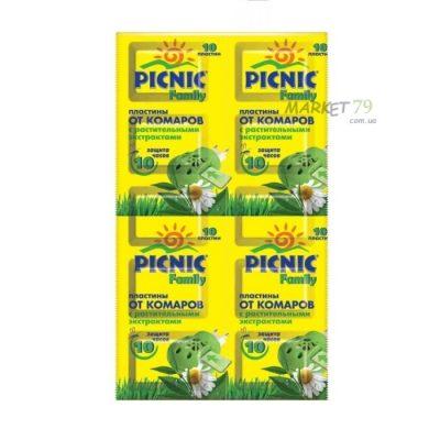 market79.com_._ua_Picnic_Family_plastiny_700x700