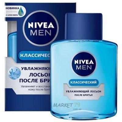 market79.com_._ua_nivea_losyon_klassika_100_700x700