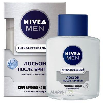 market79.com_._ua_nivea_losyon_serebrennaya_zaschita_100_700x700