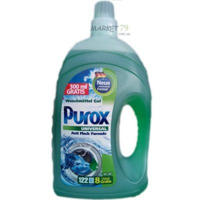 market79.com_._ua_purox_universal_gel_700x700