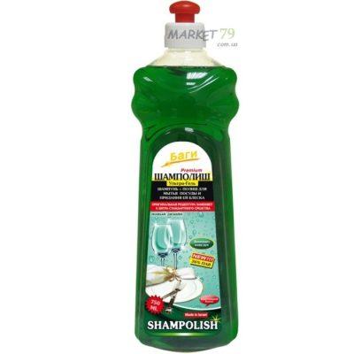 market79.com_._ua_bagi_shampolish_750_700x700