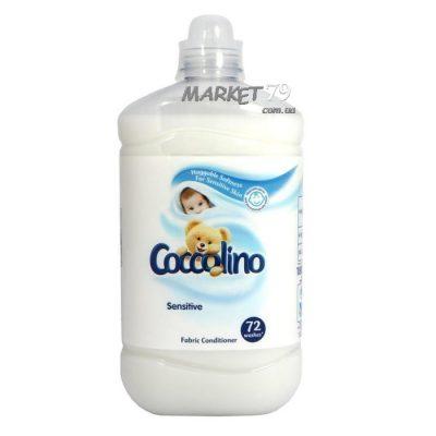 market79.com_._ua_Coccolino_sensitive_1800_ml_700x700