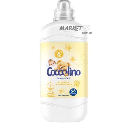 market79.com_._ua_coccolino_sensative_1450_700x700