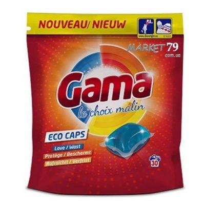 market79.com_._ua_gel_gama_capsulas_30_700x700